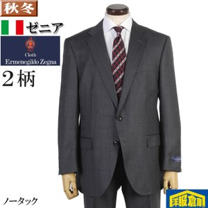 AB6 BB体 Ermenegildo Zegna ゼニア  ELECTA エレクタノータック スリム ビジネス スーツ メンズチャコール チェック 37000 tRS6031|y-souko