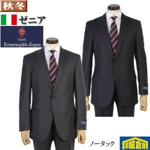 AB体 Ermenegildo Zegna ゼニア  ELECTA エレクタノータック スリム ビジネス スーツ メンズ全3柄 37000 tRS6032|y-souko