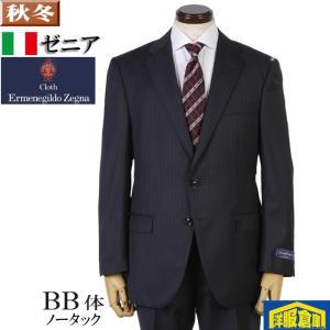 BB体 ゼニアErmenegildo Zegna   TRAVELLER トラベラーノータック スリム ビジネス スーツ メンズ濃紺 ストライプ 37000 trs6035|y-souko