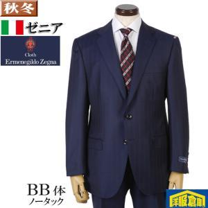 BB体 ゼニアErmenegildo Zegna   ELECTA エレクタノータック スリム ビジネス スーツ メンズ紺 ストライプ 37000 tRS6036|y-souko