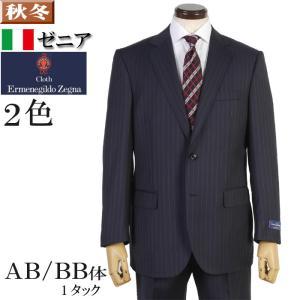 AB BB体 ゼニア Ermenegildo Zegna  TRAVELLER トラベラー1タック ビジネス スーツ メンズ37000 tRS6126|y-souko