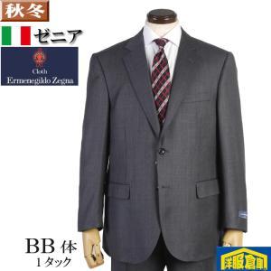 BB体 ゼニア Ermenegildo Zegna  ELECTA エレクタ1タック ビジネス スーツ メンズチャコールグレー チェック 37000 tRS6127|y-souko
