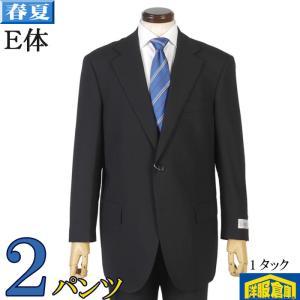 E体 ニッケ NIKKE 1タック ビジネス スーツ メンズ大きなサイズ 22000 tRS7111e y-souko