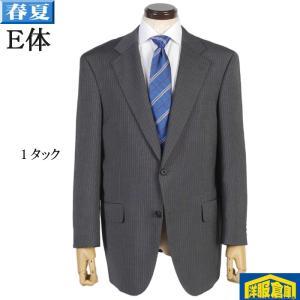 E体 1タック ビジネス スーツ メンズ大きなサイズ 18000 tRS7116 y-souko