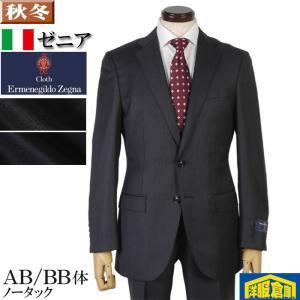 A AB BB体  Ermenegildo Zegna ゼニア ELECTA エレクタノータック スリム ビジネス スーツ メンズ全3柄 39000 tRS8012|y-souko