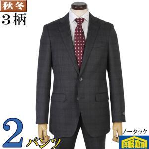 A AB体 2パンツ ノータック スリム ビジネス スーツ メンズ実用的ツーパンツ ハイグレード仕立て 全2柄 22000 tRS8020 y-souko