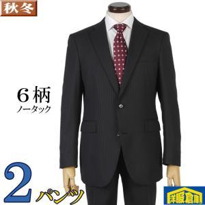 YA A AB体 2パンツ ノータック スリム ビジネス スーツ メンズ実用的ツーパンツ スタンダードスリム 全3柄 18000 tRS8021 y-souko