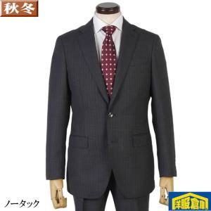 YA A AB体 ノータック スリム ビジネス スーツ メンズハイグレード仕立て グレーストライプ 16000 tRS8022 y-souko