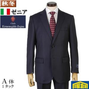 A体  Ermenegildo Zegna ゼニア ELECTA エレクタ1タック ビジネス スーツ メンズ 39000 tRS8111|y-souko