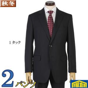 A AB BB体 2パンツ 1タック ビジネス スーツ メンズ実用的ツーパンツ 動き易いレギュラーフォルム 毛100%素材 22000 tRS8117 y-souko