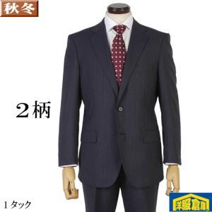 A AB BB体 1タック ビジネス スーツ メンズハイグレード仕立て 全2柄 16000 tRS8118 y-souko