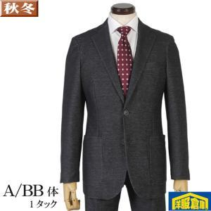A BB体 1タック スリム ビジネス スーツ メンズストレッチ コットンスーツ 18000 tRS8119 y-souko