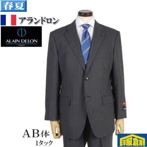 AB体 ALAIN DELON アランドロン1タック ビジネス スーツ メンズ英「Matrhin&Son」23000 wRS3155 y-souko