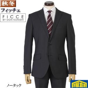 FICCE フィッチェノータック スリム ビジネス スーツ メンズY A AB体  19000 wRS4044 y-souko