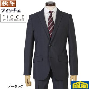 Y A AB体 FICCE フィッチェノータック スリム ビジネス スーツ メンズ SPARKLE BRIGHT 尾州産生地 21000 wRS6071 y-souko