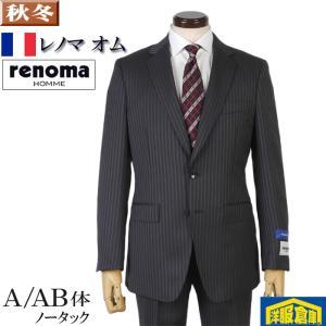 A AB体 renoma HOMME レノマ オムノータック スリム ビジネス スーツ メンズ NewZealand Blend 尾州産生地 21000 wRS6073|y-souko