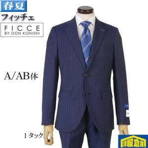 Y A体 FICCE フィッチェ1タック 段返り3釦 ビジネス スーツ メンズタック付きスリム 尾州産生地 25000 wRS7171|y-souko
