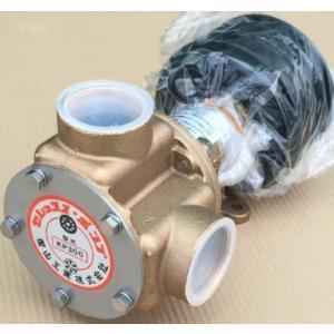 樫山工業 KP-300-BCE セレックスポンプ 電磁クラッチ付 24V 2本掛 口径50mm 海水 汚水 送料無料|y-square