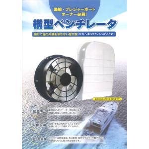 ベンチレーター ブロアー 送風機 ブロワー 日立 KDB-24 横型 KDB 24V ベンチレーター ファン ファーン|y-square