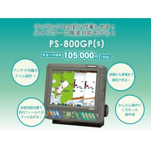ホンデックス (HONDEX) 魚群探知機 PS-800GP...