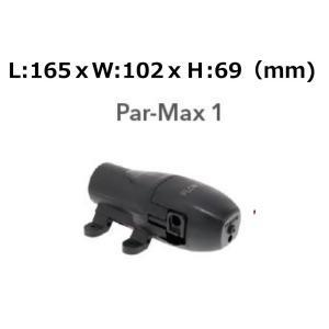 JABSCO ジャブスコ パーマックス1 超小型圧力ポンプ 12V 送料無料|y-square