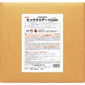横浜油脂工業 Linda (リンダ)  ビッククリアーハイパー 20kg 箱 BD10 エンジンルーム 多目的洗浄剤|y-square