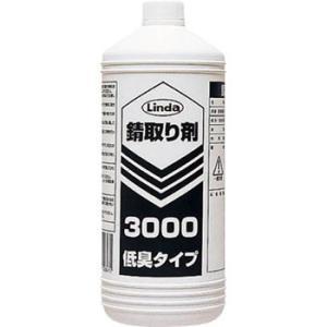 横浜油脂工業 Linda (リンダ) 錆取り剤3000 1L 6本入り  自動車用錆取り剤|y-square