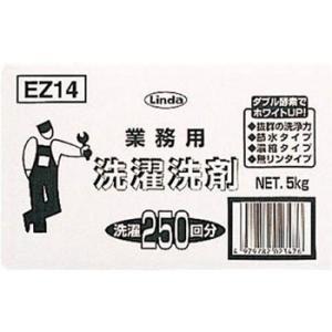 横浜油脂工業 Linda (リンダ) 業務用洗濯洗剤 5kg×3ケース 衣料用洗浄剤 無リン|y-square
