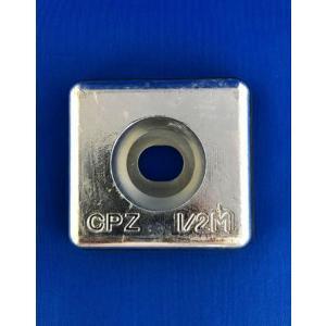 CPZ 1/2M 防蝕亜鉛板で一番売れてるCPZ 国産性 防蝕 亜鉛 アエン CPZ 旧三菱製 防蝕亜鉛板 亜鉛合金陽極 防食アエン 亜鉛板 アエン板 y-square