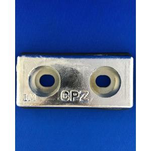 CPZ 1M アエン板 防蝕 亜鉛 アエン CPZ 旧三菱製 防蝕亜鉛板 防蝕亜鉛外板用 亜鉛合金陽極 防食アエン 亜鉛板 y-square
