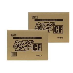 横浜油脂工業 Linda (リンダ)オイルキャッチングシートCF オイル吸着 油吸着 シート マット  100枚入り(送料無料) (お得な2箱セット)|y-square