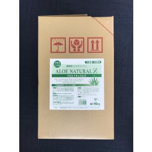 SYK ハンドソープ 業務用手洗い洗剤 鈴木油脂工業 アロエナチュラルZ 16kg 液体ハンドソープ 元祖アロエ洗剤 アロエローヤル 同等品 スクラブ|y-square