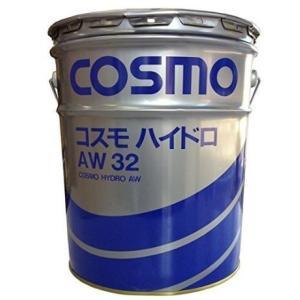 企業様専用 オイル 作動油 ハイドロ 32 (送り先 送り先企業様専用 個人事業主・個人の場合はキャンセルします)コスモ  AW32 20L ペール缶 y-square