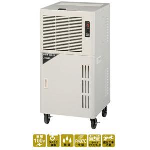 ナカトミ 除湿機 DM-15 除湿能力1.2L/h(50Hz)1.4L/h(60Hz) ハイパワー 業務用除湿機 DM15 y-square