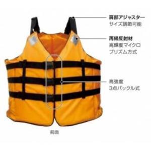 救命胴衣 ライフジャケット オーシャン フローティングベスト FV-2L型 大きいサイズ用 オレンジ 防災装備|y-square