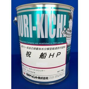 船底塗料 石川ペイント 祝船HP(改) 2kg 白 ホワイト|y-square