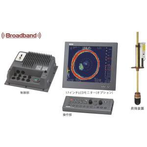 光電 KODEN KDS-6000BB  デジタルブローバンド  サーチライトソナー モニター無し ソナー ボート 船舶|y-square