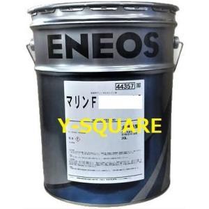 エンジンオイル ディーゼル CF 15W-40 JX 日鉱日石 マリンF 15W40 20L JXマ...
