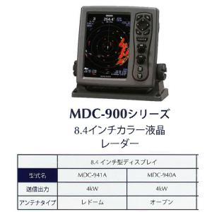 光電 KODEN MDC-941A 8.4インチ 液晶カラーレーダー 4 kW 64cm レドーム 光電製作所 レーダー ボート 船舶 MDC941|y-square