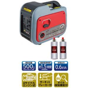 メーカー保証付 台数限定  NIGG-600 カセットボンベ式発電機 ナカトミ 定格出力0.6kVA  100V-600W 12V-5A 防音 インバーター発電機 NIGG600 y-square