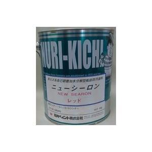 船底塗料 石川ペイント ニューシーロン 2kg 黒 ブラック|y-square