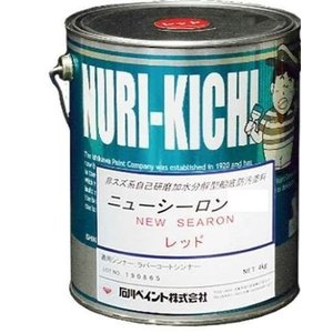 ニューシーロン 4kg 青 (送料無料)|y-square