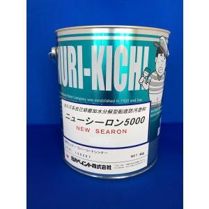 船底塗料 石川ペイント ニューシーロン5000 4kg 青 ブルー 1年塗料 高性能船底塗料 貝・海藻が約1年付かない|y-square