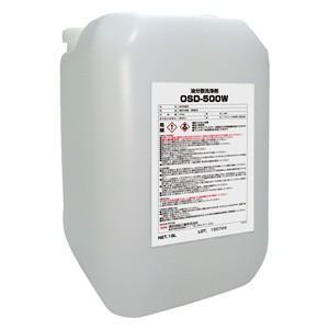 横浜油脂工業 Linda 油分散洗浄剤 OSD-500W 18kg 消防法・PRTR法・労働安全衛生法 非該当商品 OSD500  油処理 4979782045072|y-square