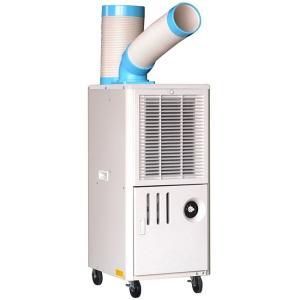 ナカトミ SAC-407ND スポットエアコン (単相100V) キャスター付き  排熱ダクト付きスポットエアコン 小型 スポットクーラー 冷風機 業務用 エアコン SAC407ND y-square