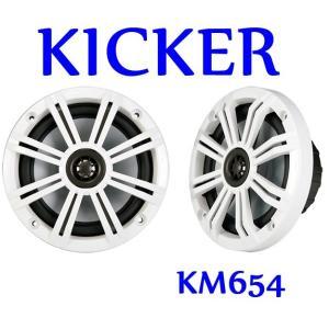 KICKER KM654|y-store