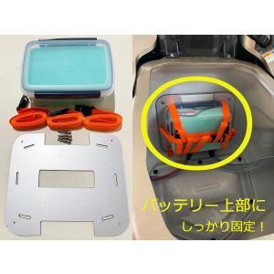 KAWASAKI ULTRA専用 防水パワーアンプ固定ボックスセット|y-store