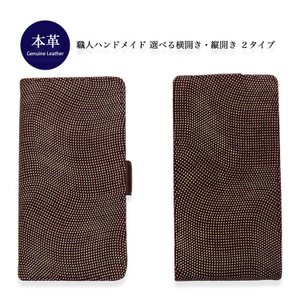 HuaweiH UAWEI nova 3 SIMフリー ケース Huawei スマホケース 本革 ブ...