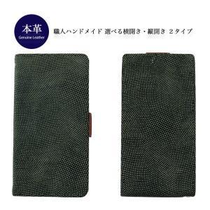 HuaweiH UAWEI nova 3 SIMフリー ケース Huawei 本革 スマホケース ダ...