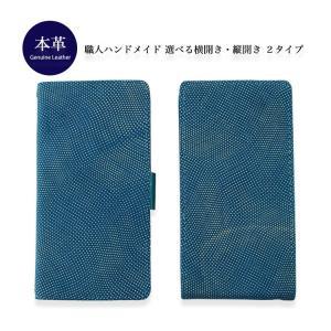 HUAWEI nova lite 3 ケース Huawei  本革 ブルー スタイリッシュ スマホケ...